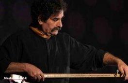 جشنواره موسیقی شهرام ناظری در کرمانشاه برگزار میشود