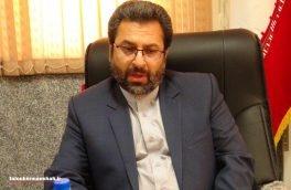 حکم پرونده کلاهبرداری مکتب گلیم و گبه در دیوان عالی کشور تایید شد