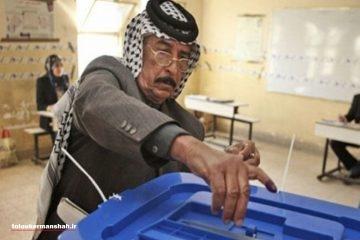 یک هزار و ۲۲۶ عراقی در کرمانشاه رای می دهند