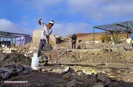 بازسازی ۳۲ هزار واحد زلزله زده در استان کرمانشاه پایان یافت
