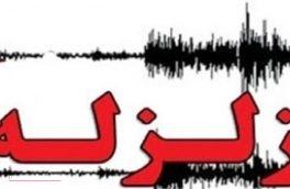 بیش از ۳۰۰۰ پس لرزه در کرمانشاه رخ داد