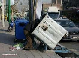 بیش از نیمی از زباله گردها، معتاد و بی خانمان هستند