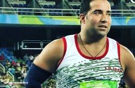 ورزشکار کرمانشاهی رکورد پرتاب وزنه جهان را جابجا کرد