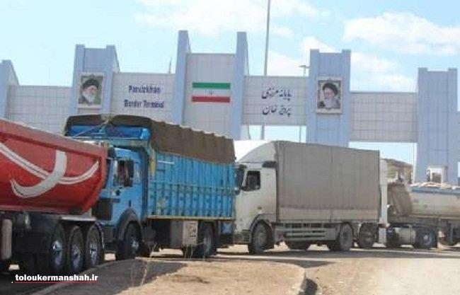 مرز پرویز خان از پرترددترین مرزهای زمینی
