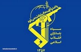 انهدام یک تیم تروریستی ضد انقلاب در منطقه مرزی نودشه