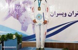 ستایش محمدی تکواندو کار کرمانشاهی به مدال برنز مسابقات قهرمانی کشور نونهالان دست یافت.
