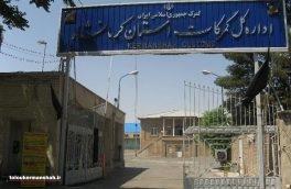 صادرات ۴۵۰ قلم کالا از مرزهای استان
