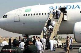 اعزام نخستین گروه از زائران حج از فرودگاه کرمانشاه