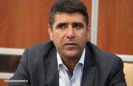 رشد ۷۷ درصدی صادرات بستنی از گمرکات استان کرمانشاه