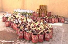 کشف ۱۰۷ کیلوگرم مواد مخدر در کرمانشاه
