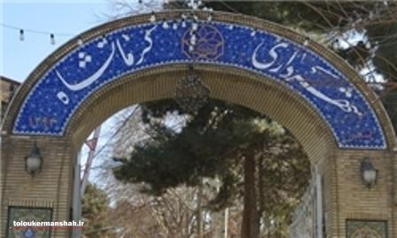 گره کور انتخاب شهردار در شورای شهر کرمانشاه