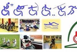 شش ورزشکار کرمانشاهی در پارالمپیک آسیایی جاکارتا