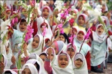 ۳۰ هزار کلاس اولی در راه مدرسه