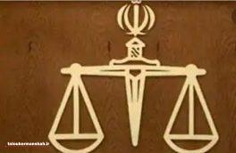 روابط عمومی دادسرای استان کرمانشاه اعلام کرد: تعیین حد شلاق برای فحاشان در فضای مجازی