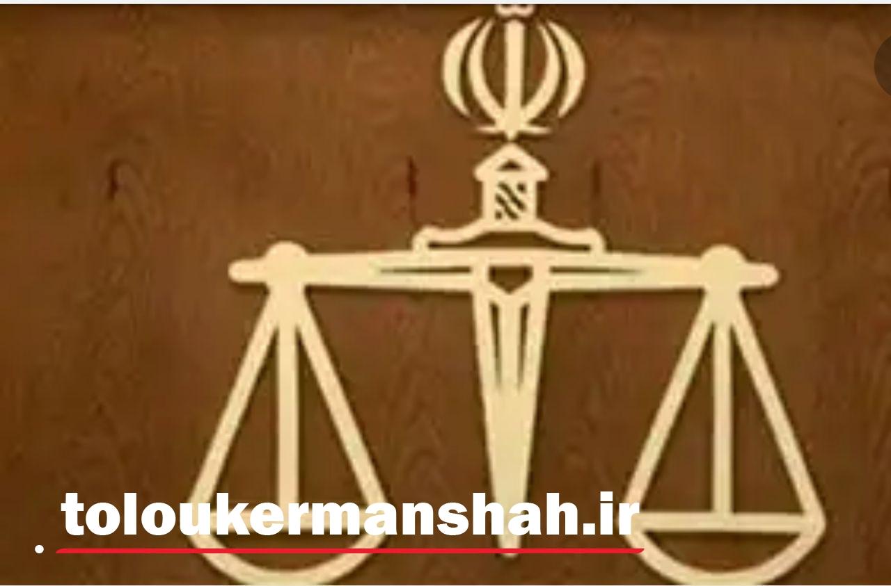 انهدام باند خرید و فروش غیرقانونی ارز و طلا در کرمانشاه