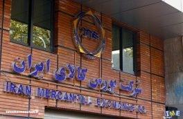 صدر نشینی «قیر ۱۶۰MC» پالایش نفت کرمانشاه در بورس کالا