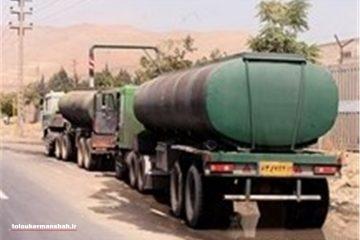 تردد تانکرهای سوخت عراقی یک هفته قبل از اربعین در کرمانشاه ممنوع میشود