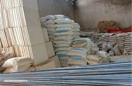 ۳۴ واحد تولید مصالح ساختمانی در مناطق زلزلهزده استان کرمانشاه به دلیل کیفیت پایین به دستور دادستانی پلمب شد