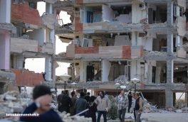 تسهیلات ارائه شده به مناطق زلزله زده کافی نیست
