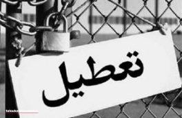 دولت فکری نکند موج جدید سونامی بیکاری در استان کرمانشاه در راه است