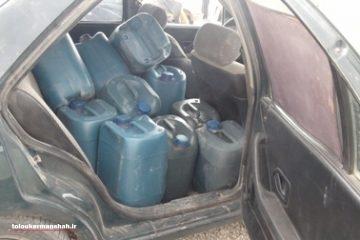 بیش از ۴۳۴ هزار لیتر سوخت قاچاق در قصرشیرین کشف شده است