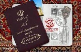 رشد ۱۷.۵ درصدی صدور روادید اربعین حسینی در کرمانشاه