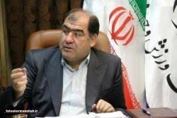 """""""ساعت جوانی"""" در کرمانشاه اجرایی میشود"""
