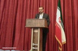 دادستان نظامی استان کرمانشاه معارفه شد