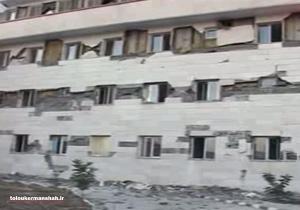 بیمارستان اسلام آباد غرب در دو راهی تخریب و یا مقاوم سازی است