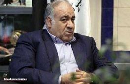 استاندار کرمانشاه:مدیر وظیفه دارد که مشکل را حل کند نه اینکه خودش برای مردم مانع سازی درست کند