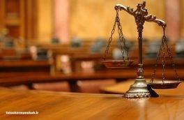 بیش از ۹هزار پرونده نزاع در پزشکی قانونی تشکیل شده است