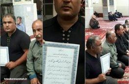 امام جمعه کنگاور:نمی توانم در برابر درد مظلومینی که از استان خوزستان ۲۰ روز است برای رفع توقیف کامیون خود در داخل خیابان می خوابند و اسیر دست رباخوار کنگاوری شده اند، سکوت کنم.