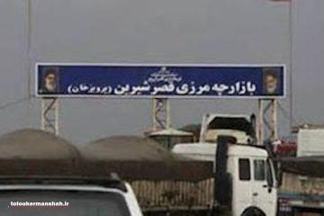 بهبود و توسعه زیرساخت های مرزی پرویز خان