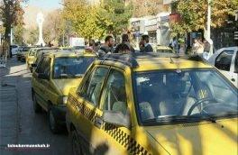 رانندگان تاکسی شهر کرمانشاه بیمه  تکمیلی می شوند