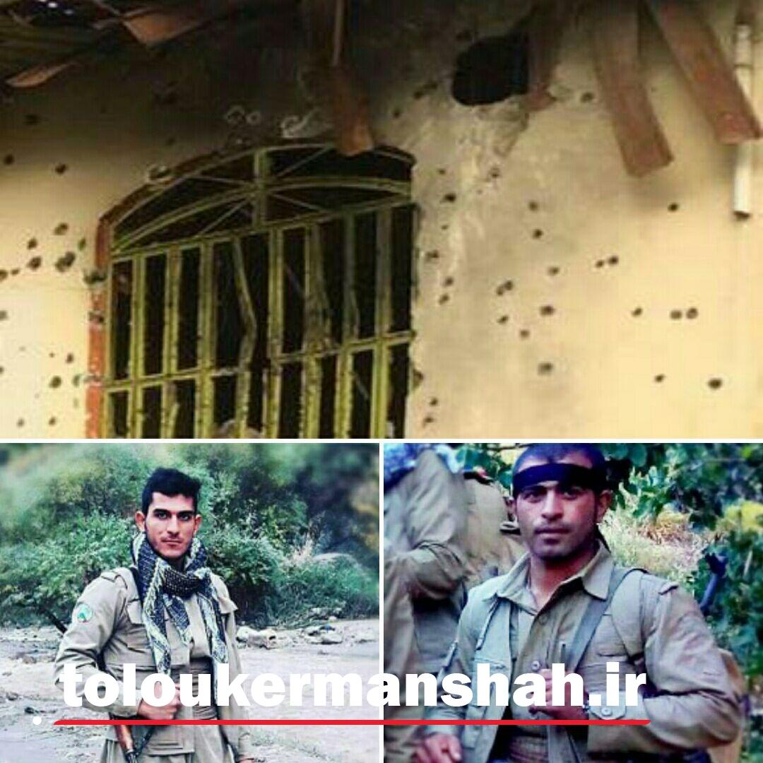 انهدام یک تیم تروریستی گروهک حزب دمکرات در شهر پاوه