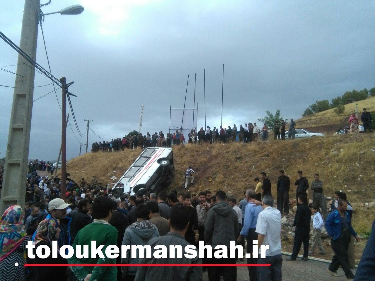 مینی بوس چپ شده در مسیر شهرستان پاوه کارکنان شرکت برق منطقه ای غرب کرمانشاه بودند