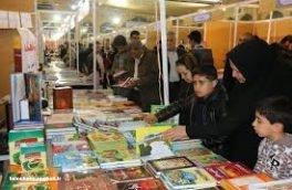 آغاز به کار چهاردهیمن نمایشگاه سراسری کتاب از۲۰آبان در کرمانشاه