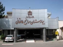 طرح دادپزشک با همکاری اداره کل پزشکی قانونی در بیمارستان طالقانی اجرا شد
