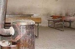 گرمایش هیزمی در مدرسه سفلی متعلق به کرمانشاه است