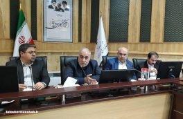 …استاندار:فرمانداران در خصوص روند پیشرفت پروژههای شهرستانها شفاف سازی کنند