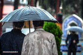 آخر هفته نسبتاً کم باران است/ هوا گرم میشود