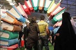 نمایشگاه بزرگ کتاب امروز در کرمانشاه افتتاح شد