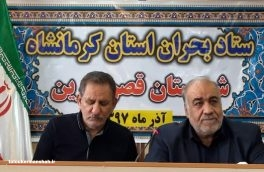 اختصاص سهم ویژه برای تسهیلات اشتغال در کرمانشاه