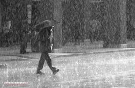 جمعه و شنبه هوای استان کرمانشاه بارانی است