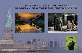 موفقیت عکاس خوش ذوق شهرستان پاوه در جشنواره عکاسی نیویورک
