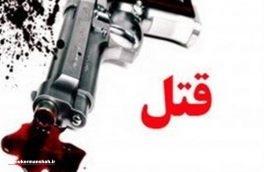 مولوی اهل سنت «رضاآباد» رامیان به ضرب گلوله به قتل رسید