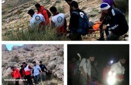 نجات یک زن در ارتفاعات طاقبستان