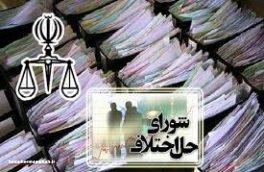 شورای شهر کرمانشاه در انتظارتعیین تکلیف هیات حل اختلاف