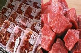 توزیع گوشت منجمد گوسفندی یارانه ای از چهارشنبه ۲۳ آبان