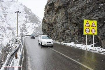 """تمامی محورهای استان کرمانشاه""""لغزنده"""" است/رانندگان با تجهیزات زمستانی تردد کنند"""